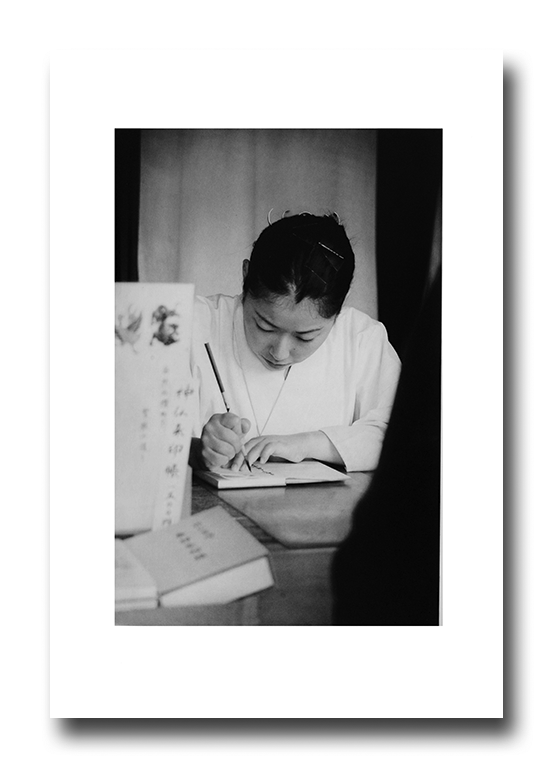 Temple Calligrapher - Kyoto